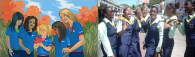 GGC and Grenada uniform